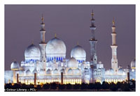 Abu Dhabi city tour and grand mosque